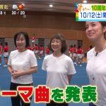 【画像・GIF】チアダンスやトレーニングでめちゃめちゃおっぱいが揺れたり見えちゃう武田訓佳さん?
