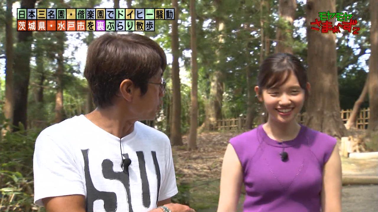2019年9月22日に放送された「モヤモヤさまぁ~ず2」4代目番組アシスタント・田中瞳さんのテレビキャプチャー画像-206