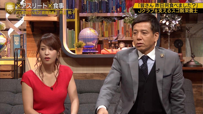 2019年9月21日に放送された「FOOT×BRAIN」に出演した女性アナウンサー・鷲見玲奈さんのテレビキャプチャー画像-082
