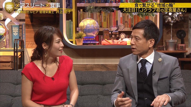 2019年9月21日に放送された「FOOT×BRAIN」に出演した女性アナウンサー・鷲見玲奈さんのテレビキャプチャー画像-133