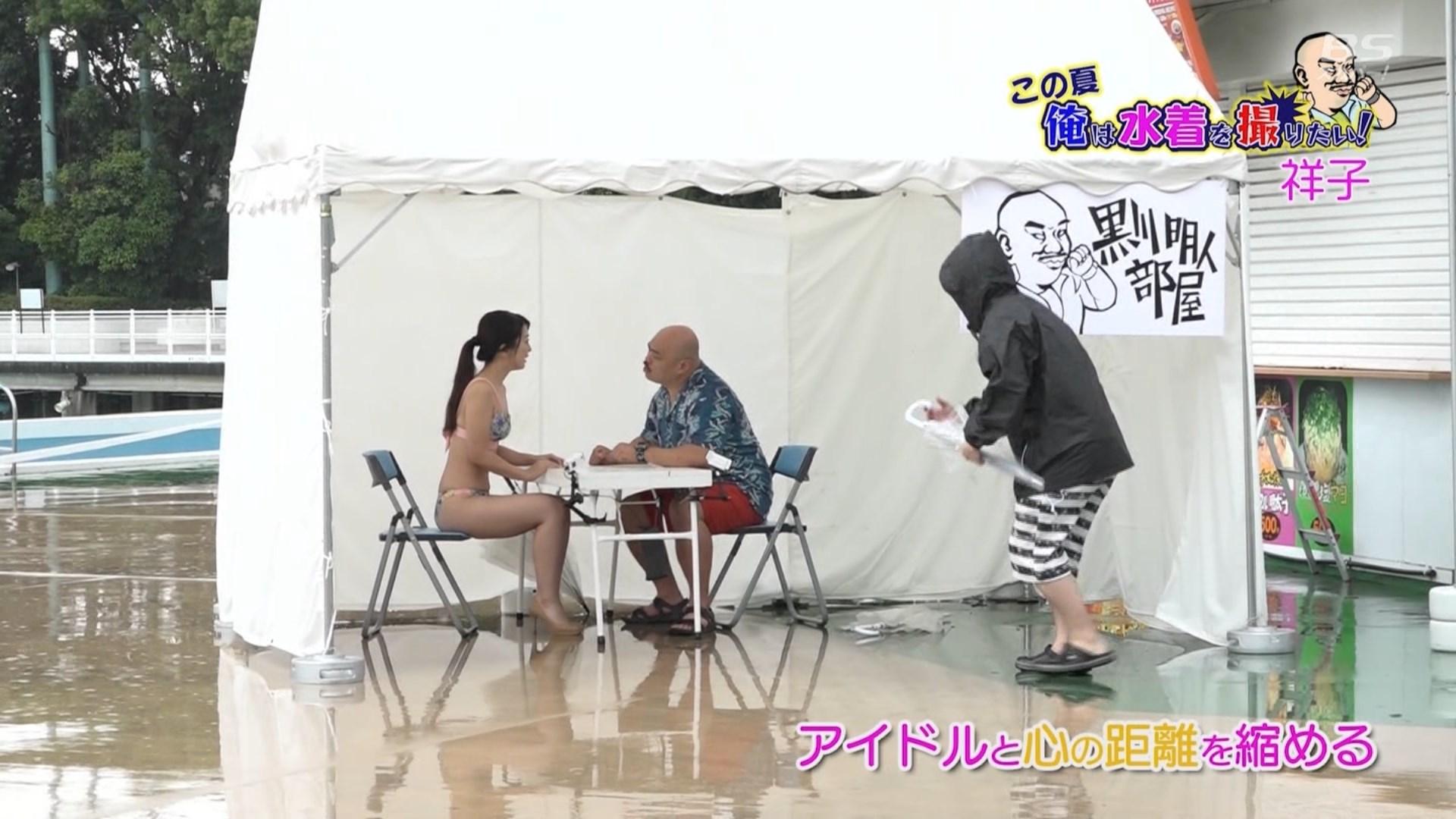 「女神降臨 in ビジュアルクイーン撮影会2019」に出演した祥子さんのテレビキャプチャー画像-021