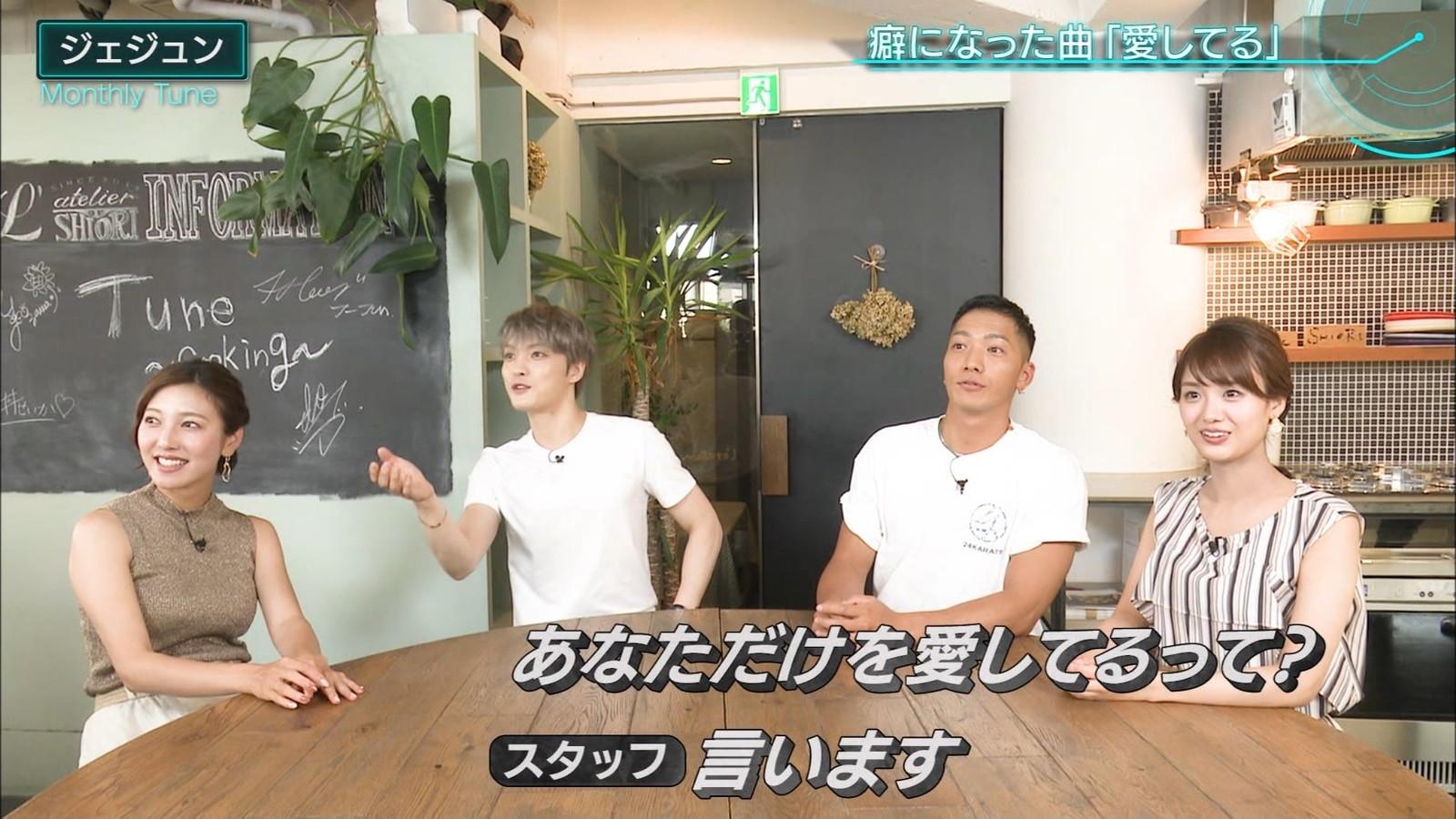 2019年9月21日に放送された「TUNE」に出演した女性アナウンサー・小澤陽子さんと井上清華さんのテレビキャプチャー画像-012