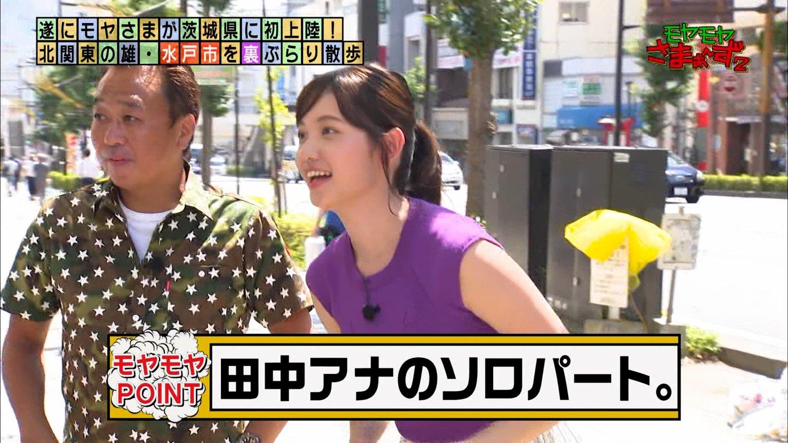 2019年9月22日に放送された「モヤモヤさまぁ~ず2」4代目番組アシスタント・田中瞳さんのテレビキャプチャー画像-077