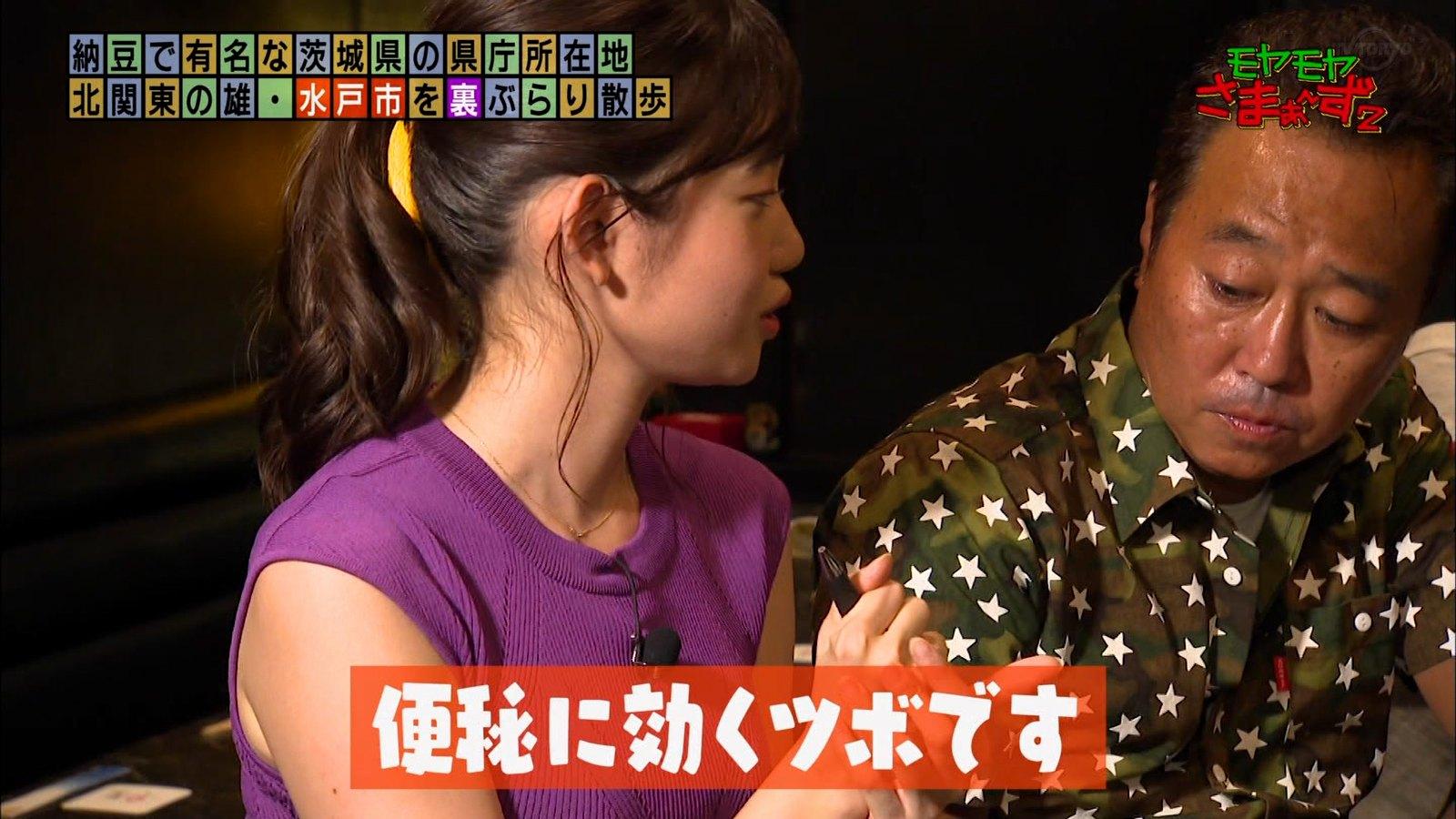 2019年9月22日に放送された「モヤモヤさまぁ~ず2」4代目番組アシスタント・田中瞳さんのテレビキャプチャー画像-124