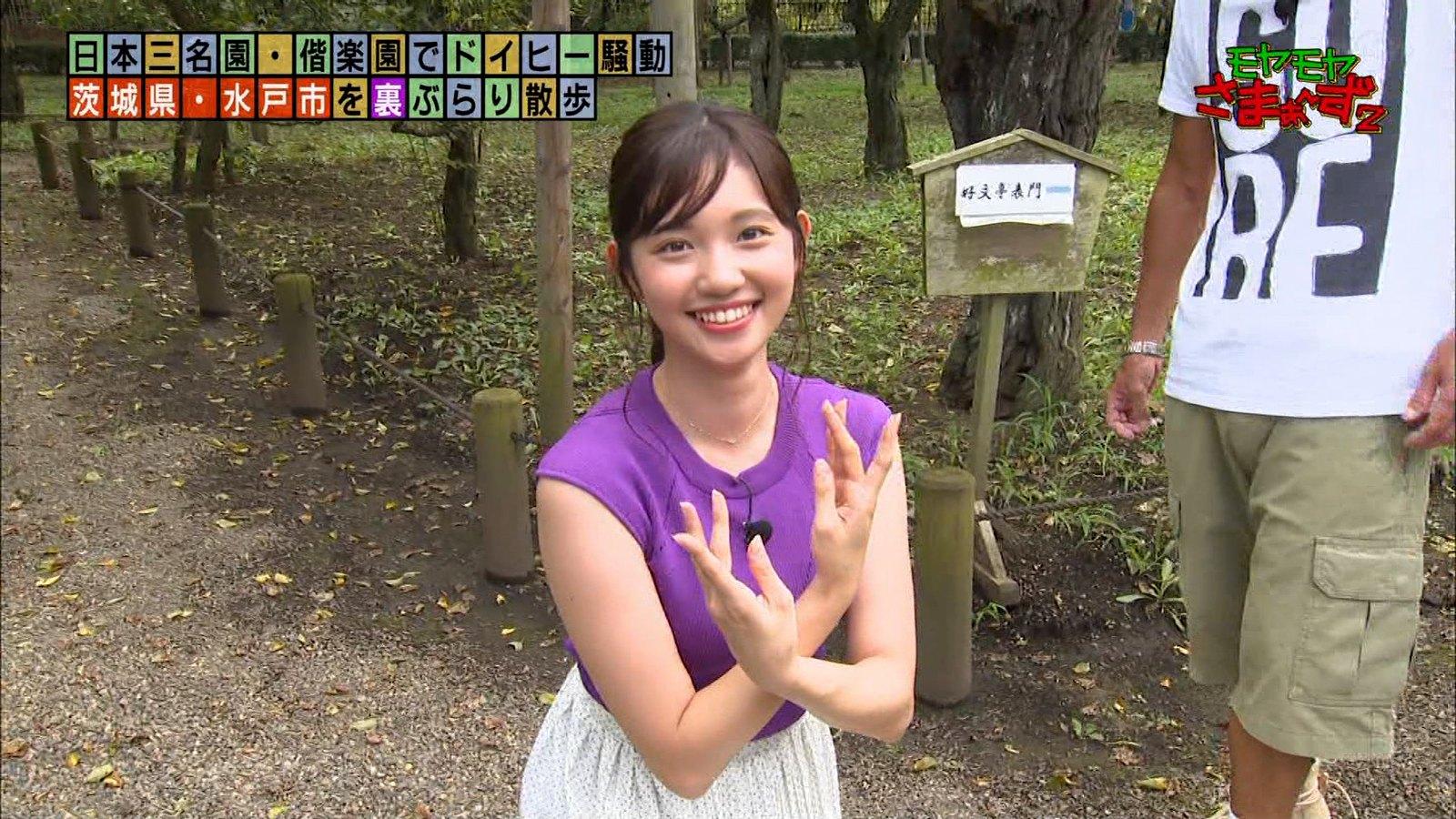 2019年9月22日に放送された「モヤモヤさまぁ~ず2」4代目番組アシスタント・田中瞳さんのテレビキャプチャー画像-226