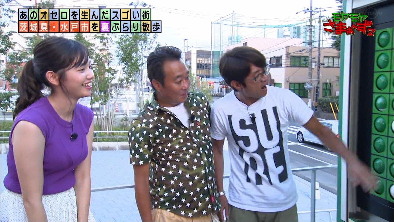 2019年9月22日に放送された「モヤモヤさまぁ~ず2」4代目番組アシスタント・田中瞳さんのテレビキャプチャー画像-394