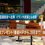 【画像】ミニスカートから見える太ももがエッチでめちゃめちゃカワ∃阿部菜渚美さんのビジネスクリック???