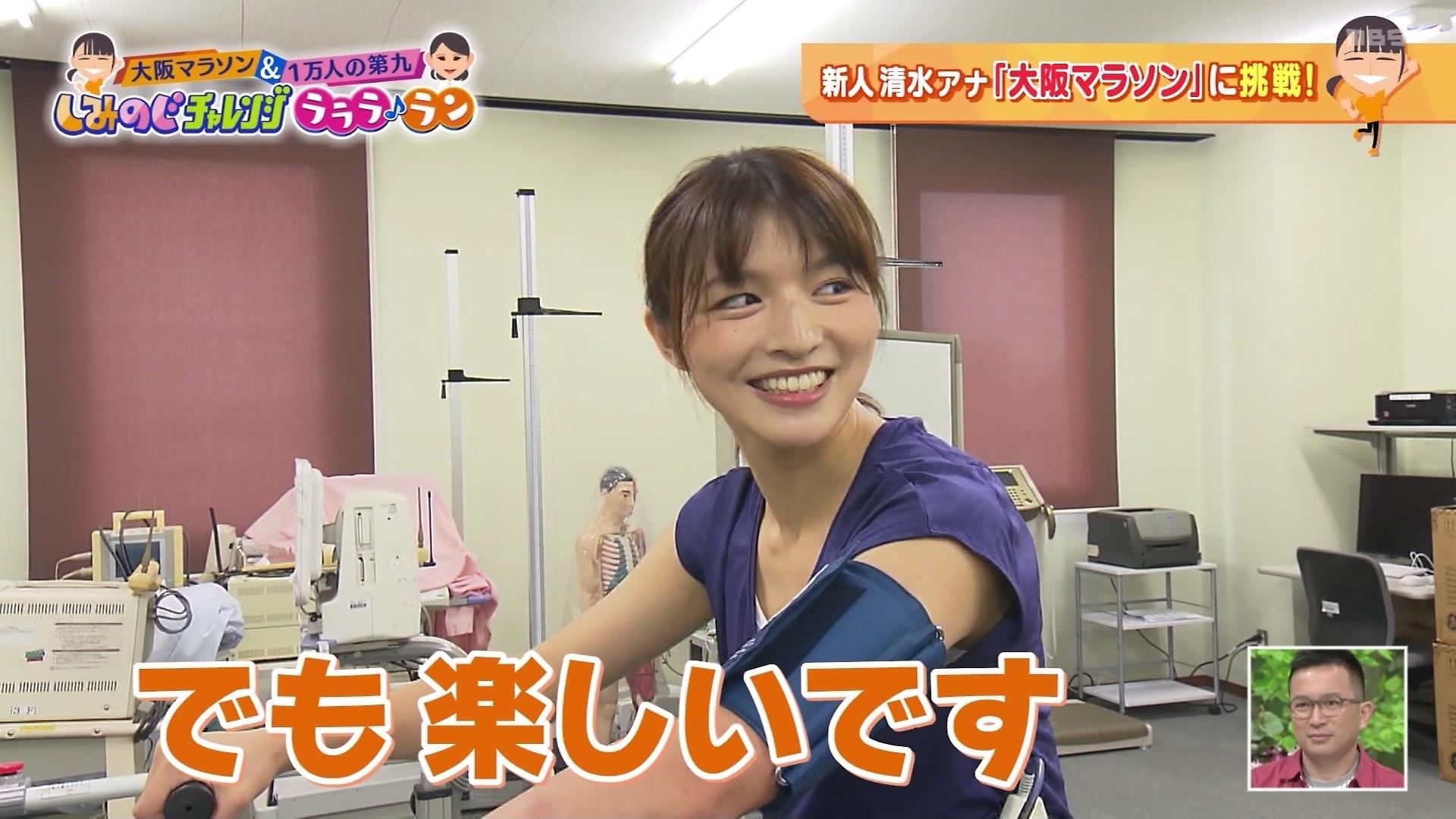 ちちんぷいぷいに出演したMBS新人女子アナ・清水麻椰さんのテレビキャプチャー画像-015