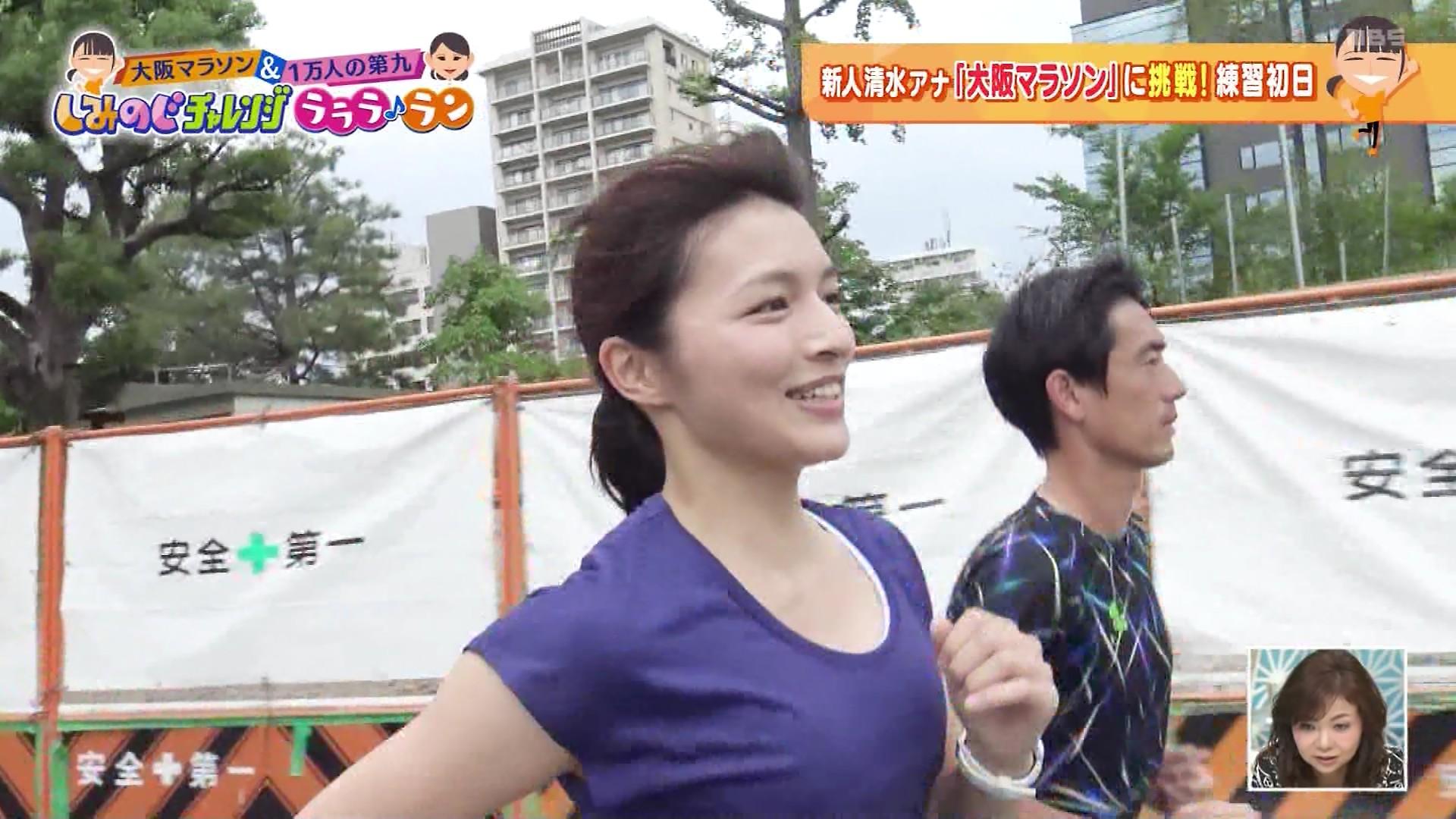 ちちんぷいぷいに出演したMBS新人女子アナ・清水麻椰さんのテレビキャプチャー画像-038
