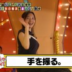 【画像・GIF 】モヤモヤさまぁ~ず2・田中瞳さん、何か食べてもメリーゴーランドでも尻相撲してもモデルウォークしても可愛い?