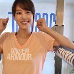 【動画・GIF】テレビ東京女性アナウンサー・鷲見玲奈さんのトレーニング風景がめちょめちょエロ∃???