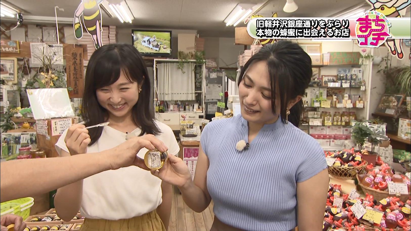 2019年9月30日に放送された「まちイチ」に出演した川村ゆきえさんのテレビキャプチャー画像-033