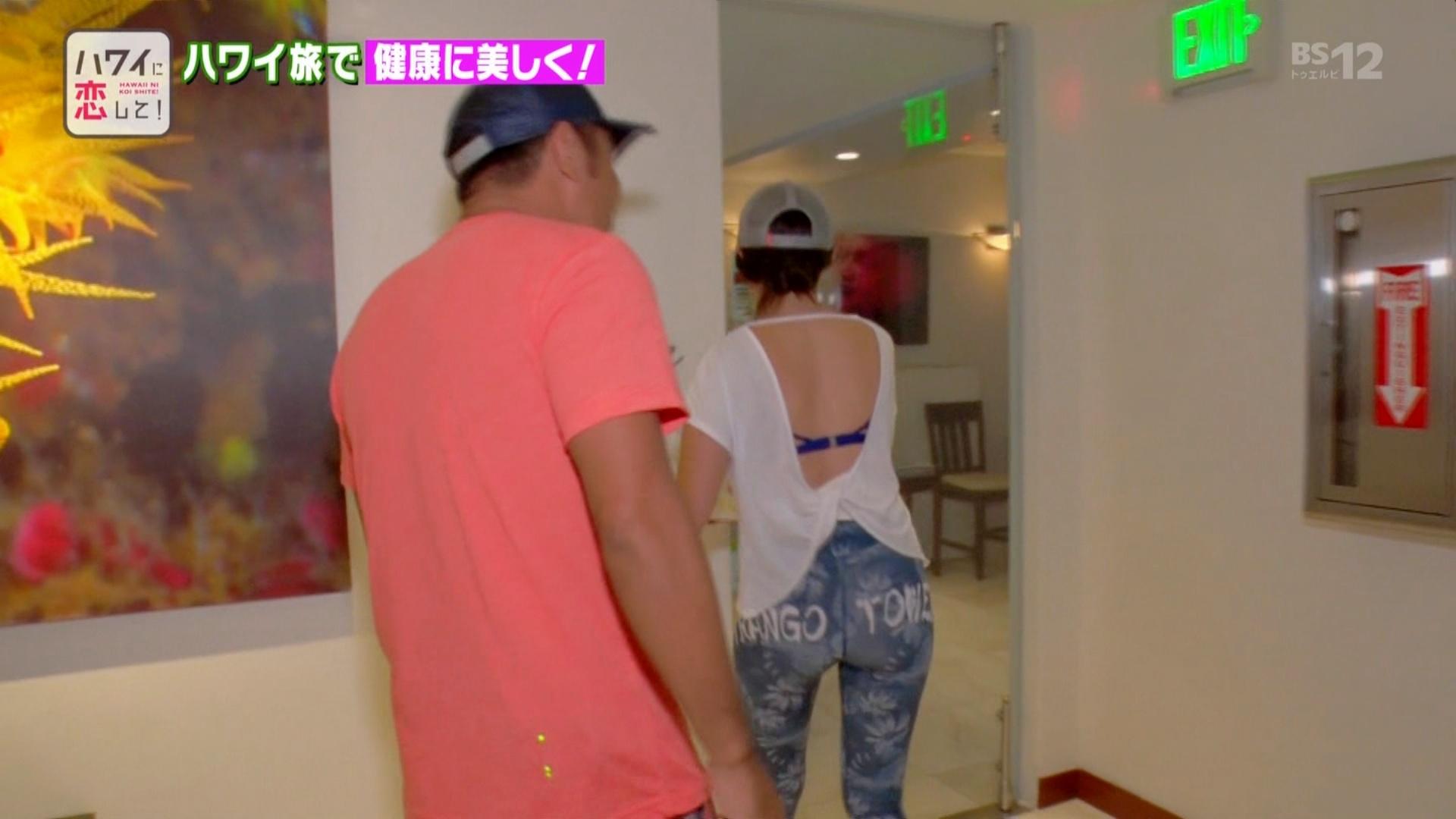 2019年8月11日にBS12で放送された「ハワイに恋して」のテレビキャプチャー画像-055