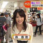 【画像・GIF】テレビ東京女性アナウンサー・森香澄さん、よじごじdaysの中継に登場しほんのり胸チラを見せる???