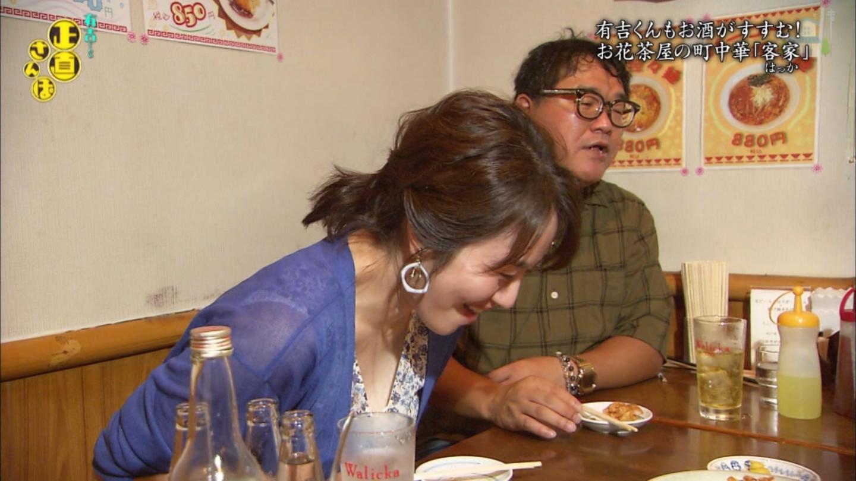 2019年10月5日に放送された「有吉くんの正直さんぽ」に出演した磯山さやかさんのテレビキャプチャー画像-015