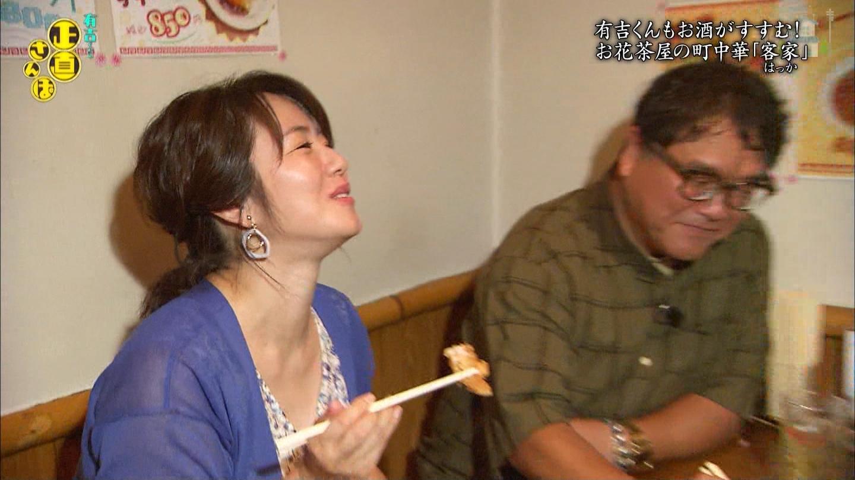 2019年10月5日に放送された「有吉くんの正直さんぽ」に出演した磯山さやかさんのテレビキャプチャー画像-013