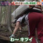 【画像】テレビ朝日女性アナウンサー・山本雪乃さんがモーニングショーでうっすらパン線ジャージお尻?
