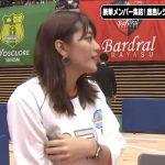【画像・GIF】テレ朝・三谷紬さん、鹿島アントラーズレジェンズ vs 「やべっちF.C.」でおっぱいゆっさゆさ揺れまくり?