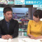 【画像・GIF】「けやきヒルズ」キャスター・大木優紀さんのエチエチニットおっぱいとパツパツスカートお尻?