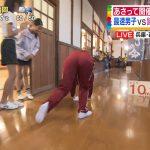 【画像・GIF】読売テレビ女性アナウンサー・諸國沙代子さん、ジャージお尻をカメラに向けて雑巾がけ競争???