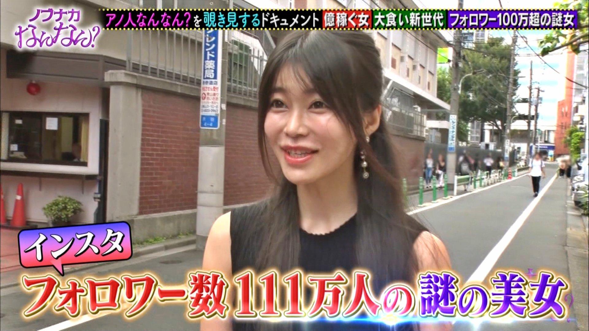 2019年10月7日に放送された「ノブナガなんなん?」に出演した渋谷ゆりさんのテレビキャプチャー画像-011