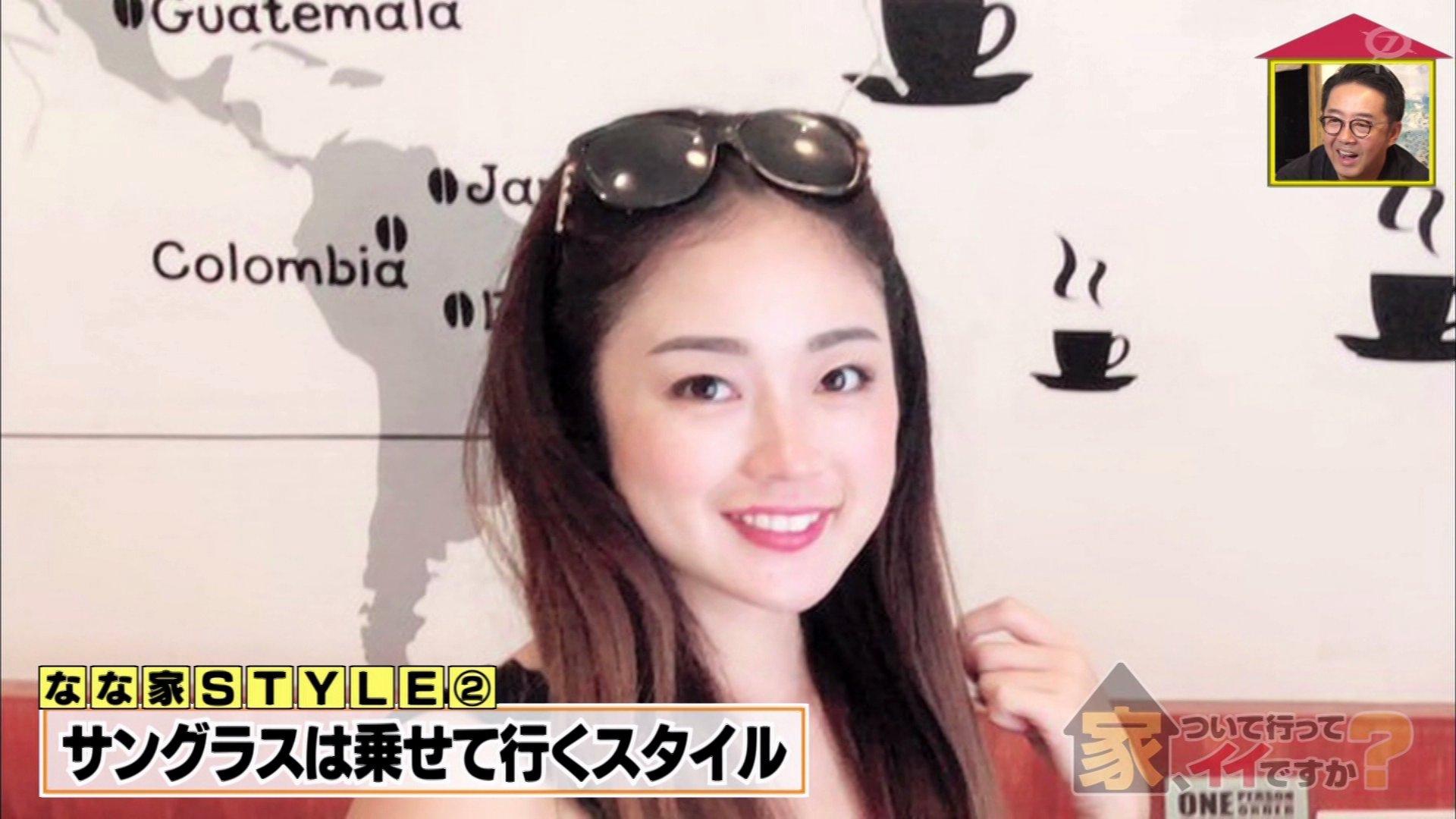 2019年10月9日の「家、ついて行ってイイですか?一見普通そうな人の「衝撃の秘密」2時間SP」に出演した渡辺菜奈さんのテレビキャプチャー画像-061