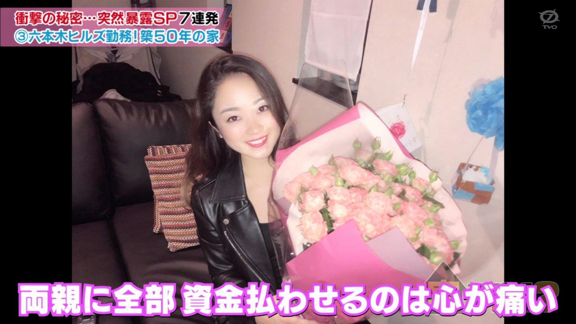 2019年10月9日の「家、ついて行ってイイですか?一見普通そうな人の「衝撃の秘密」2時間SP」に出演した渡辺菜奈さんのテレビキャプチャー画像-092