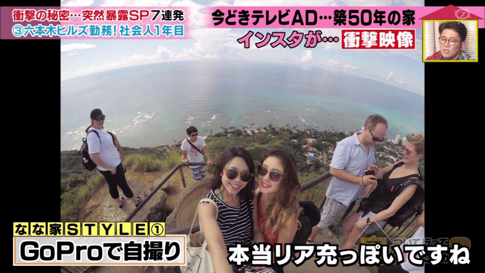 2019年10月9日の「家、ついて行ってイイですか?一見普通そうな人の「衝撃の秘密」2時間SP」に出演した渡辺菜奈さんのテレビキャプチャー画像-057