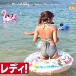 【画像】日テレ「秘密のケンミンSHOW」で夏の琵琶湖で遊ぶ水着女子のエチエチボディ😍