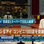 【画像】TBS「ビジネスクリック」榊原美紅さんの美脚エチエチミニスカート😍