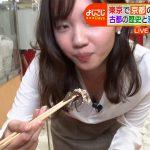 【画像・GIF】テレビ東京「よじごじdays」で女性アナウンサー・田中瞳さんのおっぱいエチエチわらび餅試食😍😍😍