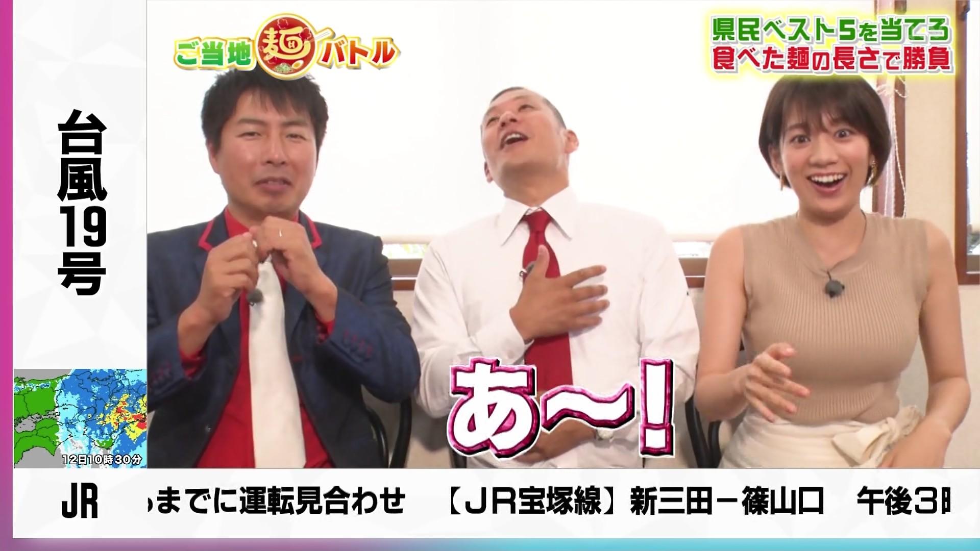 2019年10月12日に放送された「食べた麺の長さで勝負! ご当地麺バトル」に出演したタレント・佐藤美希さんのテレビキャプチャー画像-027