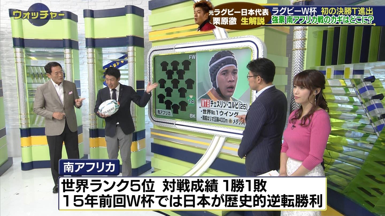 2019年10月13日に放送された「SPORTSウォッチャー」に出演した鷲見玲奈さんのテレビキャプチャー画像-091