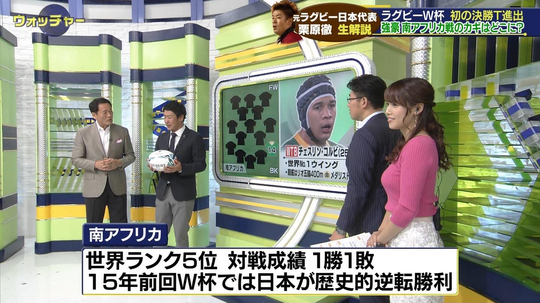 2019年10月13日に放送された「SPORTSウォッチャー」に出演した鷲見玲奈さんのテレビキャプチャー画像-117