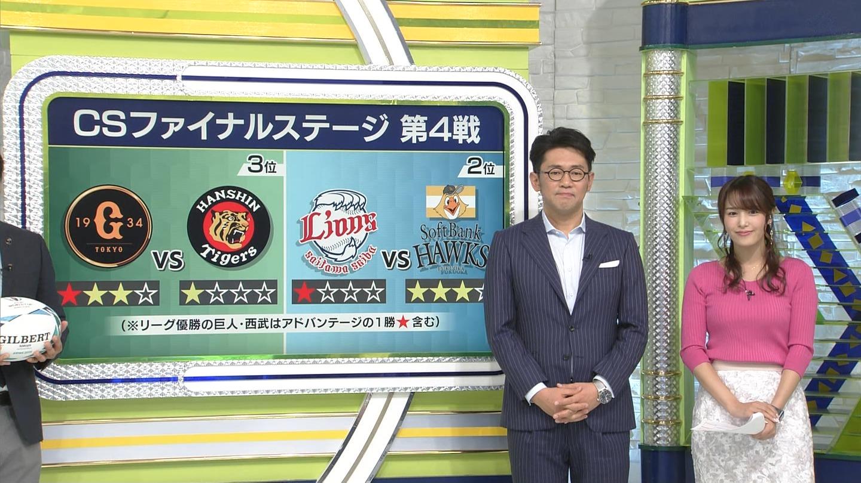 2019年10月13日に放送された「SPORTSウォッチャー」に出演した鷲見玲奈さんのテレビキャプチャー画像-229