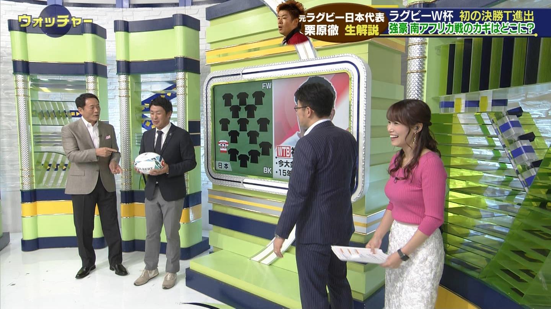 2019年10月13日に放送された「SPORTSウォッチャー」に出演した鷲見玲奈さんのテレビキャプチャー画像-255