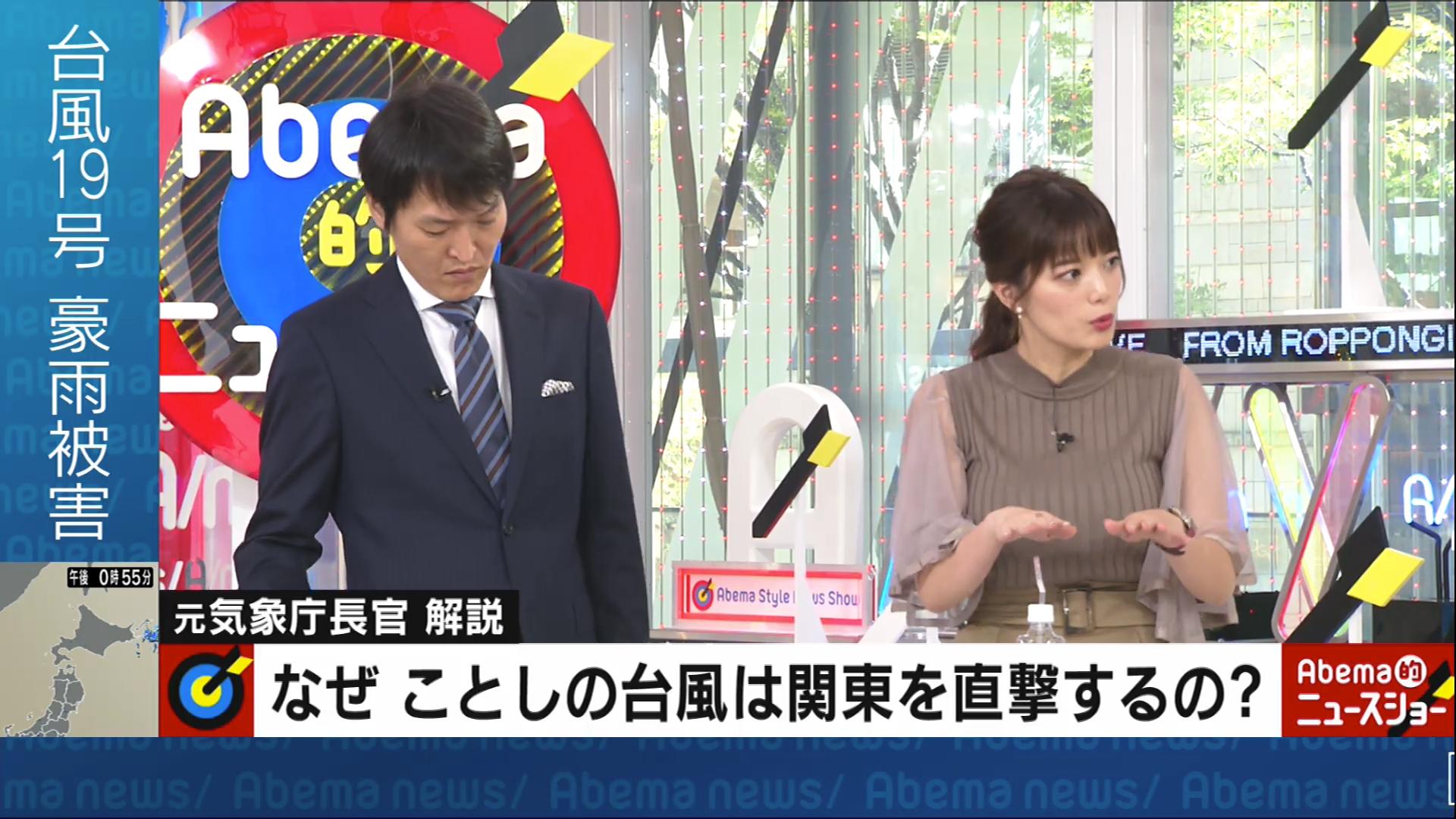 2019年10月13日に放送された「Abema的ニュースショー」に出演した三谷紬さんのテレビキャプチャー画像-056