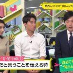 【画像】MBS新人女性アナウンサー・野嶋紗己子さんの目立ってしまう着衣おっぱいの膨らみ😍
