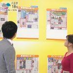 【画像】TBS新人女性アナウンサー・篠原梨菜さんのニットおっぱいが早朝からエチエチな「はやドキ!」😍