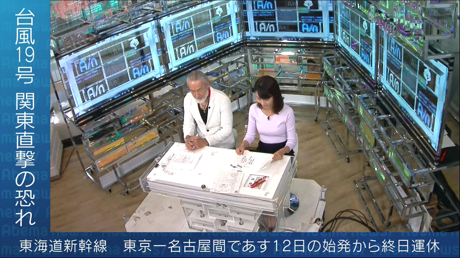 AbemaTV「けやきヒルズ」に出演した大木優紀さんのテレビキャプチャー画像-026