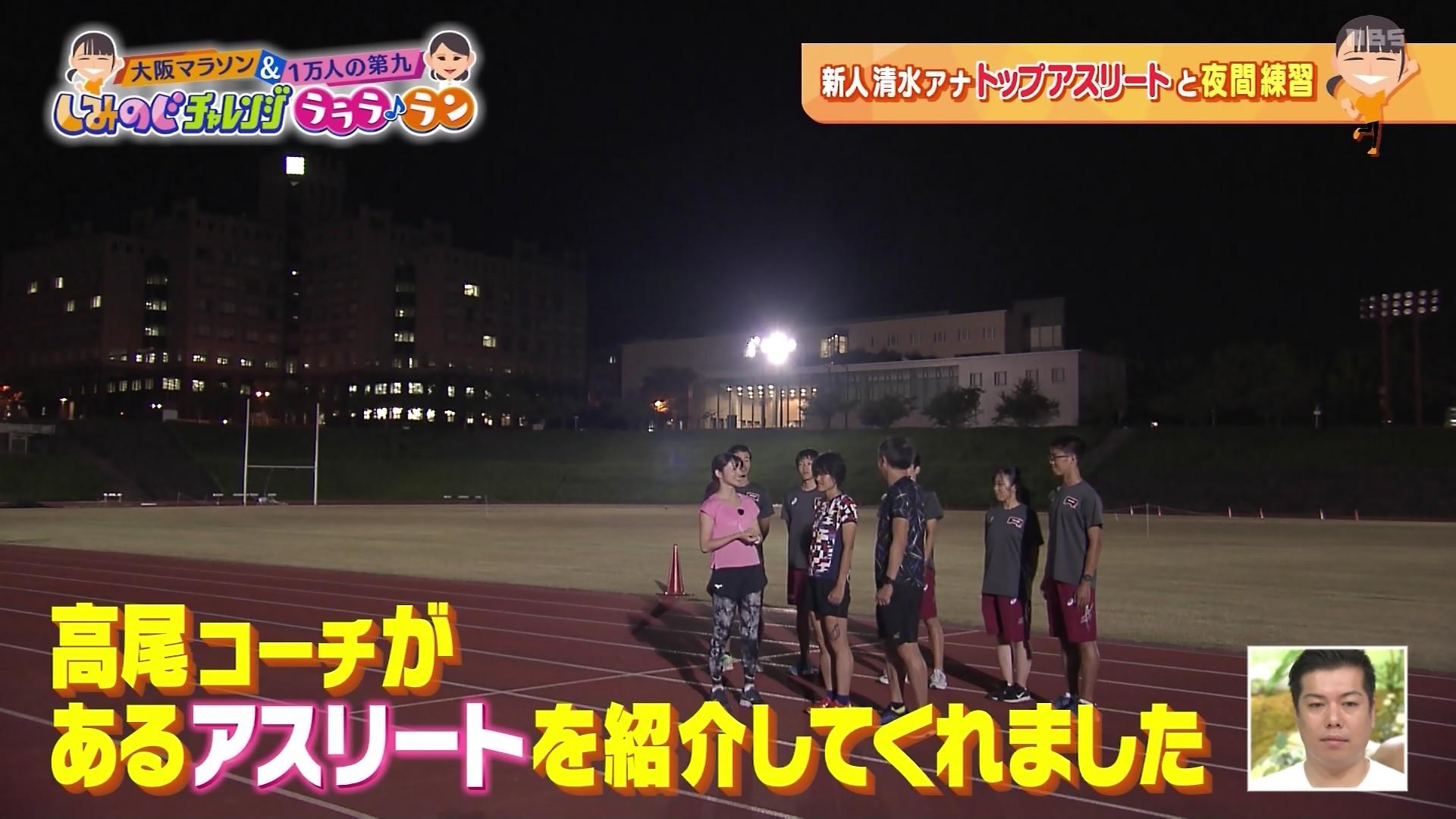 2019年10月11日に放送された「ちちんぷいぷい」に出演した女子アナ・清水麻椰さんのテレビキャプチャー画像-006