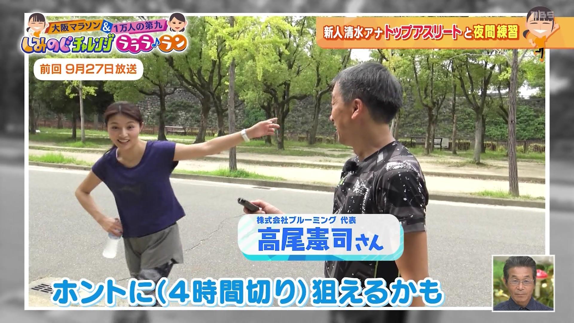 2019年10月11日に放送された「ちちんぷいぷい」に出演した女子アナ・清水麻椰さんのテレビキャプチャー画像-005