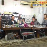 【画像】テレビ東京「家、ついて行ってイイですか?」の鷲見玲奈さん、ホワイトおっぱいがパンパン😍
