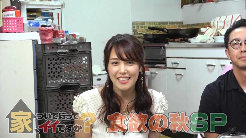 2019年10月16日に放送された「家、ついて行ってイイですか?」に出演した鷲見玲奈さんのテレビキャプチャー画像-003