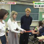 【画像】日本テレビ「ヒルナンデス!」の滝菜月さん、Tシャツのおっぱいがパンッと膨らんでいて素敵😍