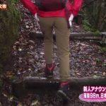 【画像】MBS女性アナウンサー・野嶋紗己子さんの「天滝」を目指すお尻がエロキレイな「ちちんぷいぷい」😍