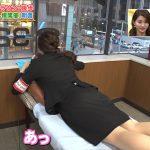 【画像】TBS「サンデージャポン」で女子アナ・宇賀神メグさんのうつ伏せ姿がなんかエッチ😍😍😍