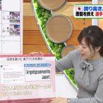 【画像】TBS女性アナウンサー・江藤愛さんの美乳感でまくりな「ひるおび!」着衣おっぱいがエロ∃😍😍😍