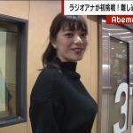 【画像・GIF】Abema的ニュースショーに出演したテレビ朝日女子アナ・三谷紬さんの振り向きおっぱいがエッッッッッッ😍😍😍😍😍