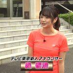 【画像・GIF】「さまスポ」の後継番組・BSテレ東「スポさま」で新人女子アナ・森香澄さんのおっぱい揺れ揺れダンシング😍
